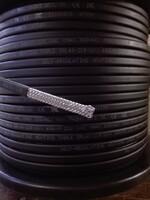 Саморегулирующийся кабель SRL 40-2CR UV(защита от UF,заземление, защита от механических  повреждений)