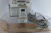 Терморегулятор программируемый Е 32 на DIN рейку. 3,5 кВт