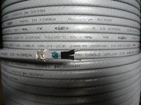 Кабель греющий саморегулирующийся SRL 24-2CR  (имеет заземление, защита от механических повреждений