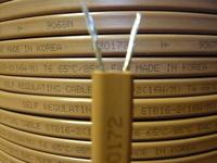 Нагревательный кабель саморегулирующийся STB 16-2