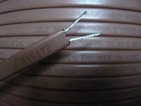 Нагревательный кабель саморегулирующийся STB 30-2